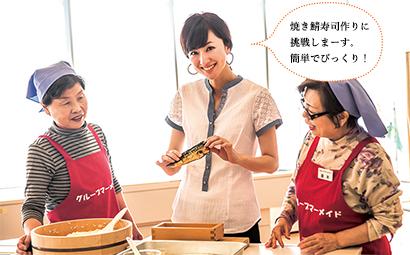焼き鯖寿司作りに挑戦しまーす。簡単でびっくり!