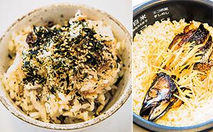 浜焼き鯖のしょうが飯
