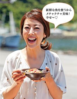 新鮮な魚を使うからメチャクチャ美味!幸せ〜♡