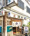 相撲茶屋 大塚