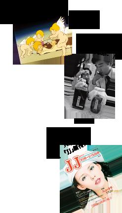 昭和50年の食卓