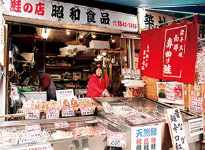 築地 鮭の店 昭和食品