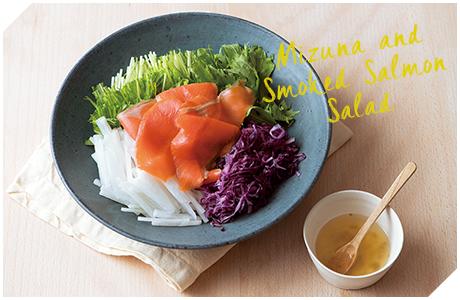 水菜とサーモンのサラダ