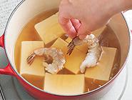えびと高野豆腐の含め煮