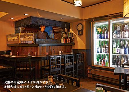 大型の冷蔵庫には日本酒がずらり。多種多様に富む香りと味わいとを取り揃える。