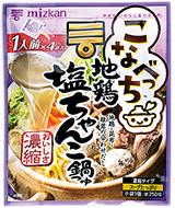 1こなべっち 地鶏塩ちゃんこ鍋つゆ