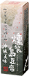 燻製島豆腐(ブラックペッパー)