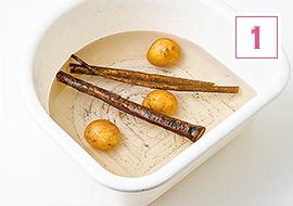スペアリブを煮る間に根菜を水につける
