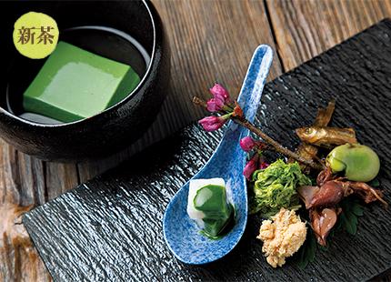 皐月の膳 ~新茶の香り~