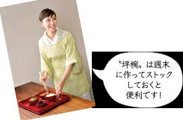 ひじきカレー炒め