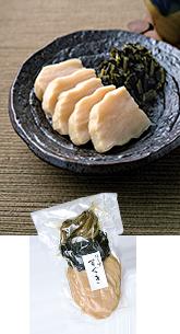 京都なり田