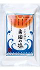 粟國の塩(釜炊き)