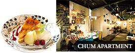 CHUM APARTMENT