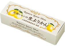 片浦レモンの生ようかん