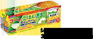 シャキッとコーン3缶パック(190g×3個)