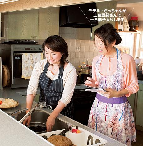 味噌汁・野菜・乾物が気になる 健康的な和食基本をもっと知りたい