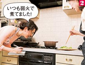 中火で具を煮る