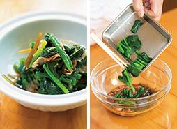 かつお節と昆布は葉野菜とあえる