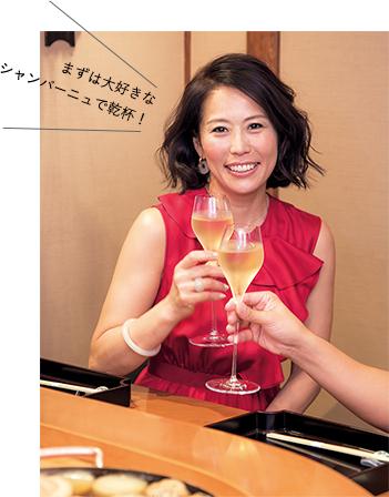 まずは大好きなシャンパーニュで乾杯!