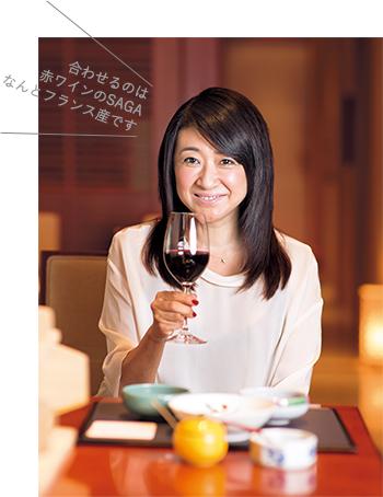 合わせるのは赤ワインのSAGAなんとフランス産です