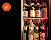 温度管理された日本酒
