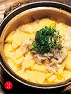 筍とアダンのご飯