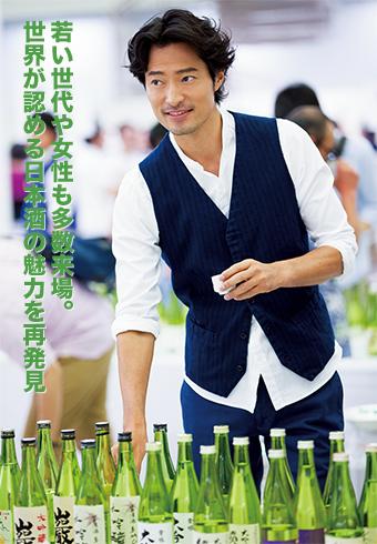 若い世代や女性も多数来場。世界が認める日本酒の魅力を再発見