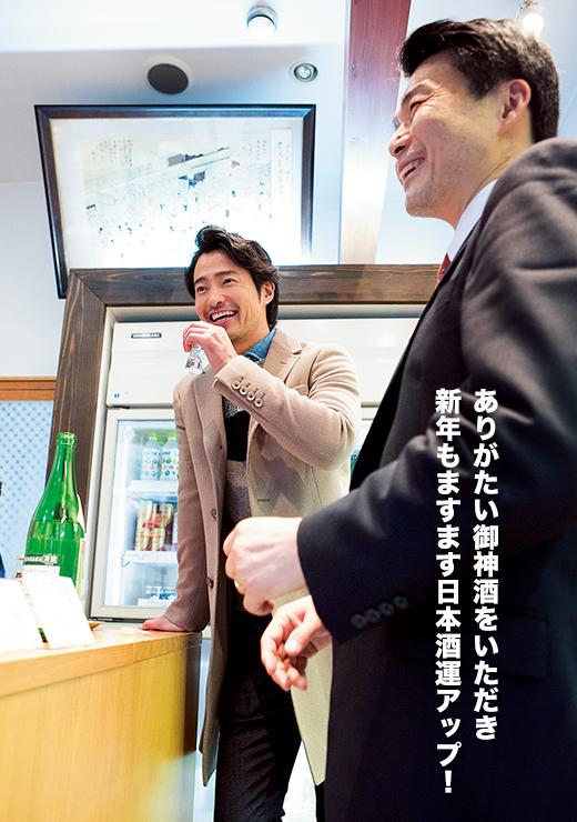 ありがたい御神酒をいただき新年もますます日本酒運アップ!