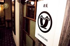 前川泰之SAKEで巡る冒険