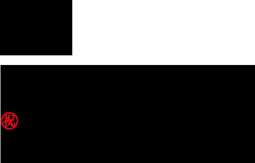 唎酒師・秋本祐希が日本酒でおもてなし 祝 合格!〝日本酒のソムリエ〟として、夏にオススメのお酒&ぴったりの食をリコメンド