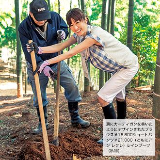 肩にカーディガンを巻いたようにデザインされたブラウス¥18,800ショートパンツ¥21,000(ともにアン レクレ)レインブーツ(私物)