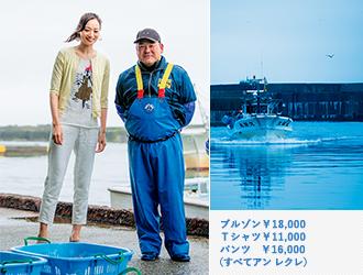 ブルゾン¥18,000 Tシャツ¥11,000 パンツ¥16,000(すべてアン レクレ)