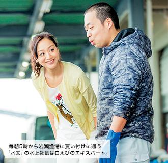毎朝5時から岩瀬漁港に買い付けに通う「水文」の水上社長は白えびのエキスパート。
