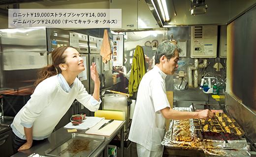 白ニット¥19,000ストライプシャツ¥14, 000デニムパンツ¥24,000(すべてキャラ・オ・クルス)