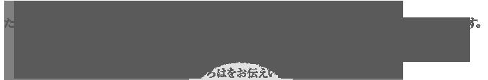 日本で培われた独特の調理法で作られた料理を「和食」といいます。ただ、この調理法の定義は難しく、昨今の和食ブームでさらに調理範囲が広がっているものも事実です。そこで和食styleでは、和食の基本とされる調理法「和食の五法」、生(切る)、煮る、焼く、蒸す、揚げるに「漬ける」「乾かす」を加えた「新・和食の七法」を切り口に、和食のいろはをお伝えいたします。
