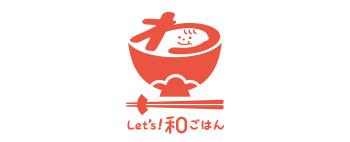 Let's!和ごはんプロジェクト