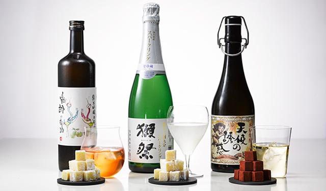 日本酒・焼酎・梅酒の伝統ある酒蔵とコラボした生チョコレートが登場