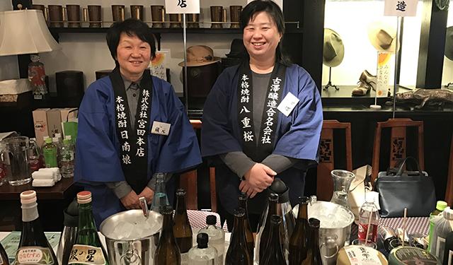 焼酎出荷量2年連続1位を誇る 宮崎県の焼酎&食の祭典をリポート