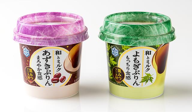 雪印メグミルクから新発売! 食感にこだわった和風スイーツ