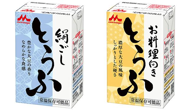豆腐の保存の当たり前に革命 常温保存できる豆腐が新発売