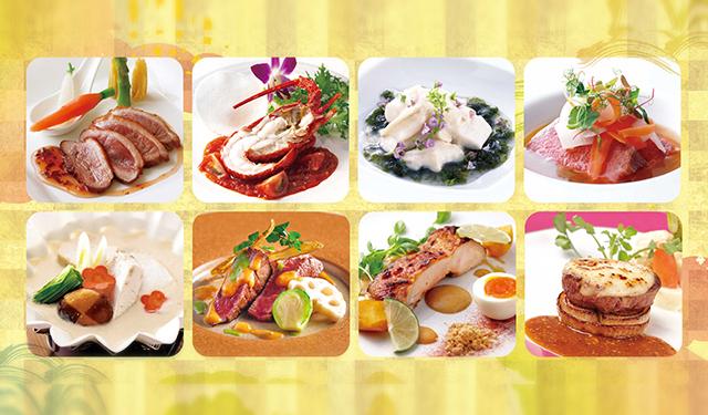 「御食国」の食材を楽しむ レストランフェアが開催中!