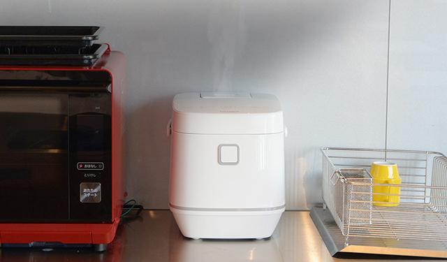 炊くだけで糖質を35%カット! 糖質カット炊飯器に最新型が登場