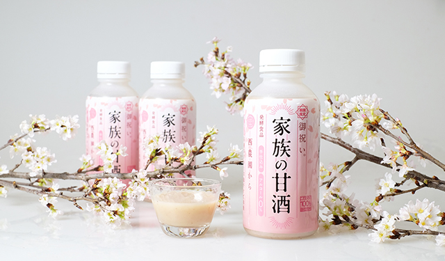 アルコール、砂糖、添加物不使用 春の彩りの小豆風味甘酒が限定発売