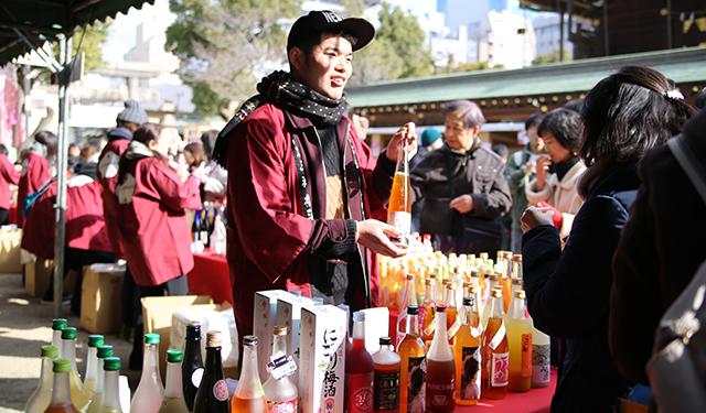 中止になった世界一の梅酒イベント 倉庫に眠る5000本の梅酒を救え
