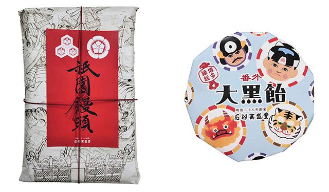 博多祇園山笠の縁起菓子が 今年限りの全国販売を開始