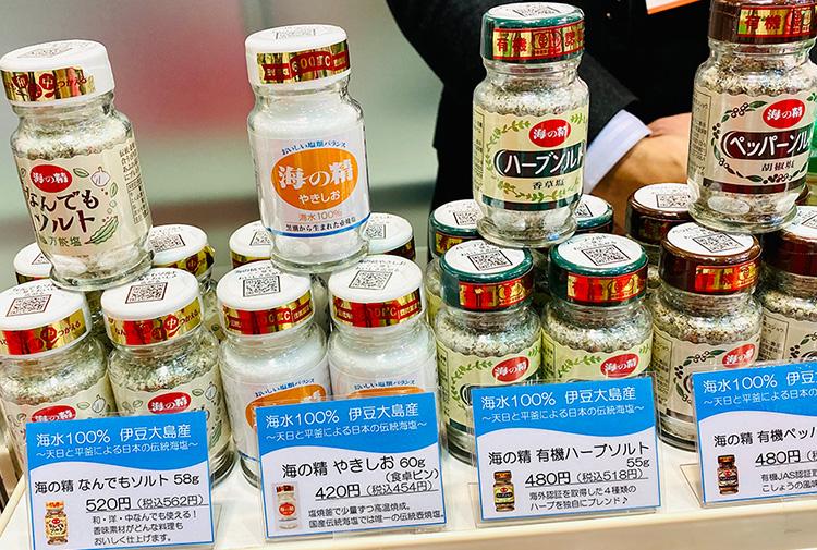 菅原佳己のGOTO GoTo-chi ⑬『スーパーマーケット・トレードショー』チェック!「見つけたらマストバイ!本当に美味しい、格上げ調味料」
